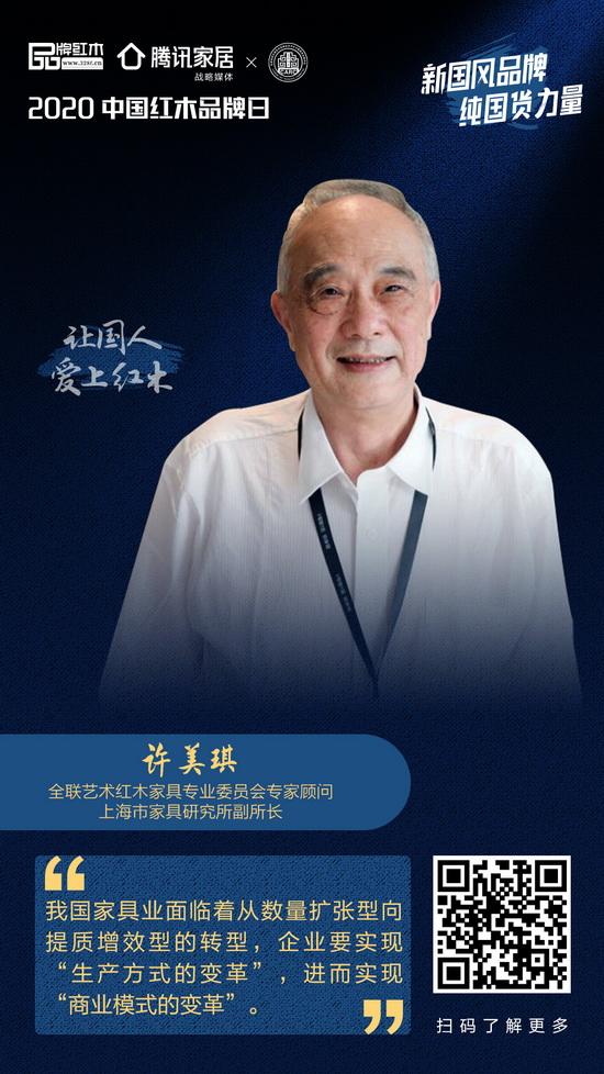 人物海报-徐美琪_调整大小.jpg