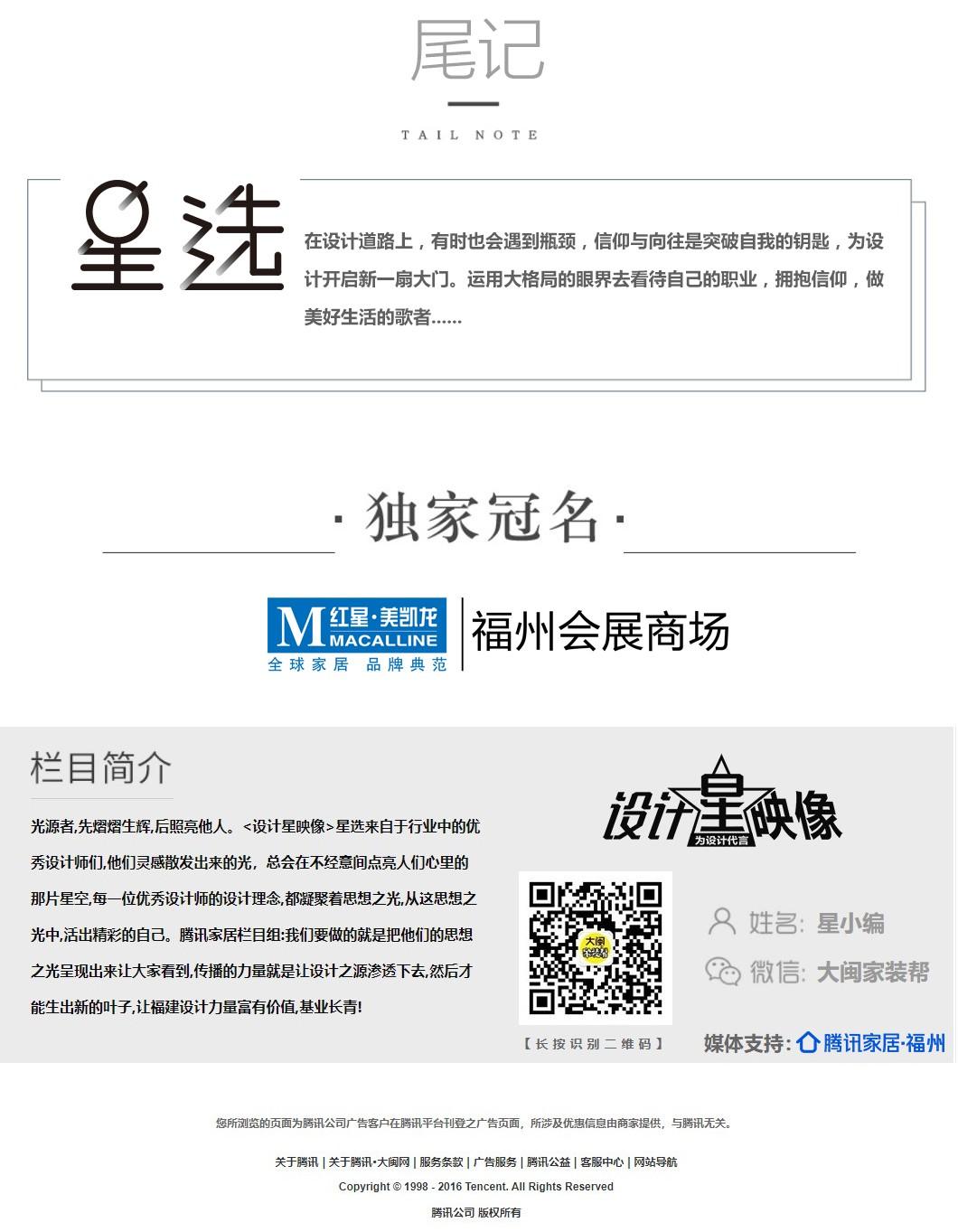 刘捷4.jpg
