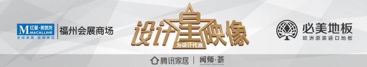 设计星映象logo.jpg