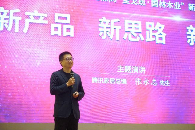 tengxunjiajuzhangyongzhi.jpg