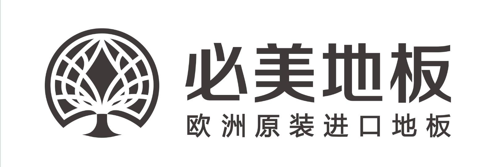2020新版必美logo-1.jpg