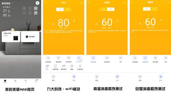 app页面.jpg
