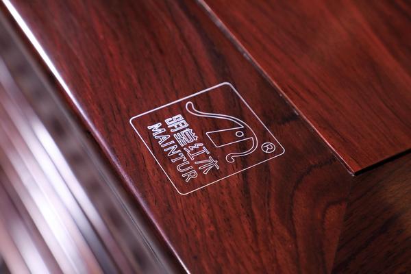 明堂红木logo认证