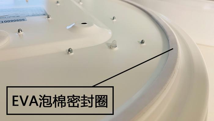 EVA泡棉密封圈1.jpg