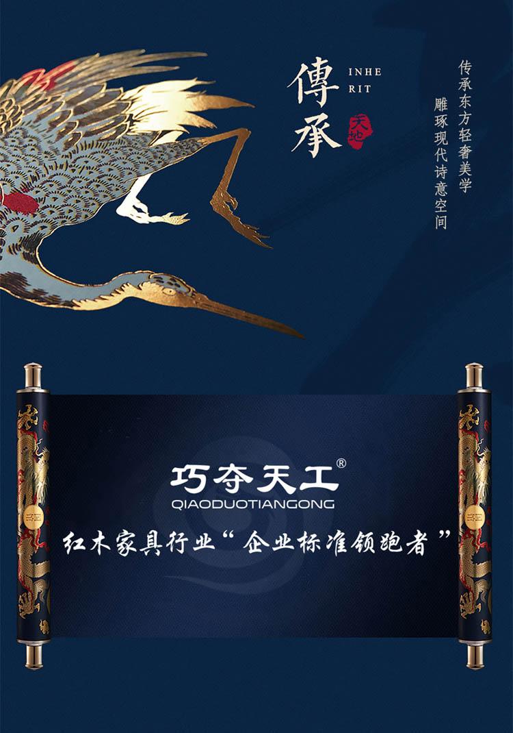 巧夺天工 春华秋实高体床.jpg