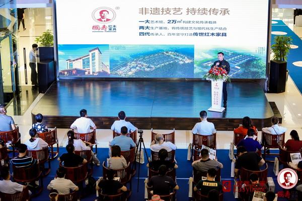 国寿红木未来将通过三个方面传统非遗.jpg