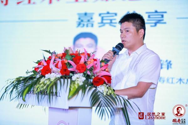 西安国寿红木总经理李先锋进行分享.jpg