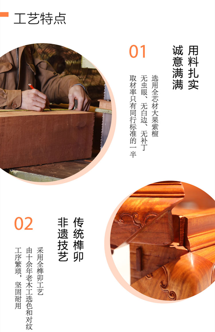 国寿红木 荷韵沙发.jpg