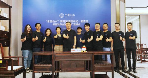 恒达木业团队与腾讯家居&品牌红木直播团队与合影