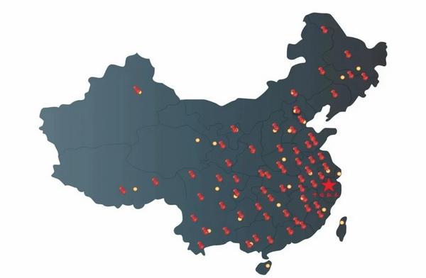 中信红木全国300多家网点.jpg