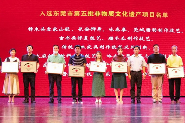国寿红木总经理陈卫棠(左二)上台接受颁牌.jpg