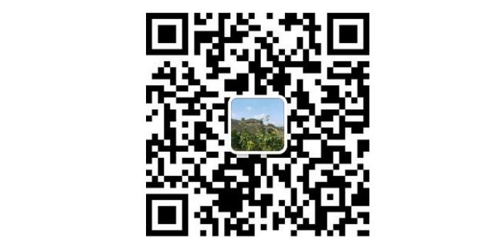 微信截图_20200616090029.png