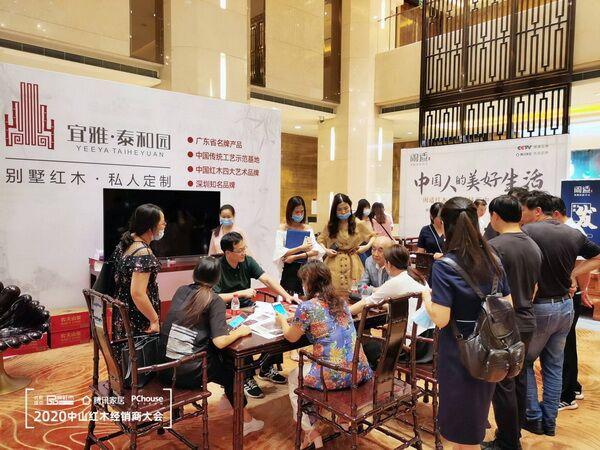 在中國紅木三大品類機會優選品牌直播招商會上,泰和園當代君子展位受到眾多經銷商的關注.jpg