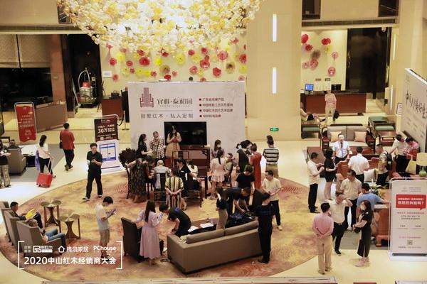 6月17日,中国红木三大品类机会优选品牌直播招商会在中山举行