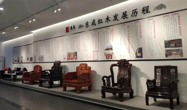 东成红木文化馆致力于营造出文化创意休闲环境