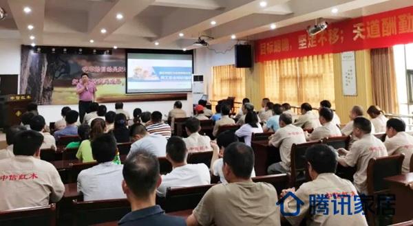 中信红木开展企业稳岗技能提升培训,培育人才推动企业长远发展
