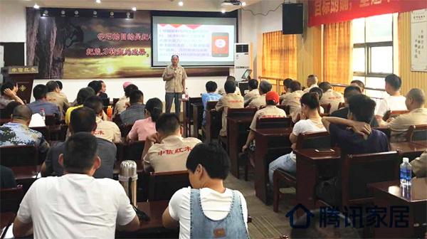 中信红木企业稳岗技能提升培训现场