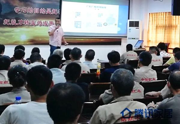 中信红木稳岗技能提升培训的受训人员涵盖了生产部门和全体营销、管理人员