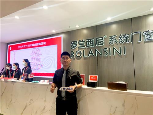 """罗兰西尼实力""""引爆""""2020中国建博会(广州)"""