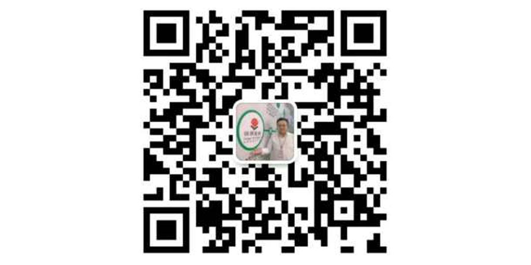 微信图片_20200713134225.jpg