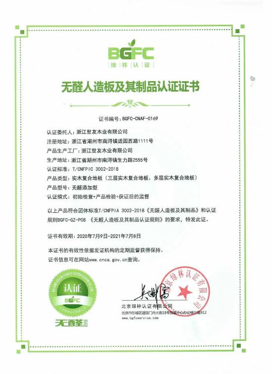 weixintupian_20200713081936.jpg