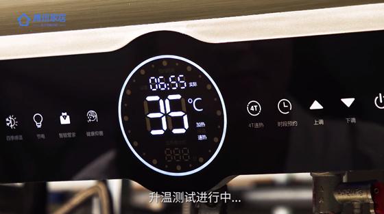 速热560.jpg