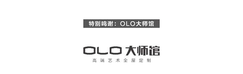olo-001.jpg