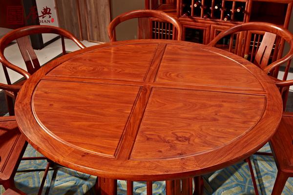 居典紅木《悅幾圓餐臺》