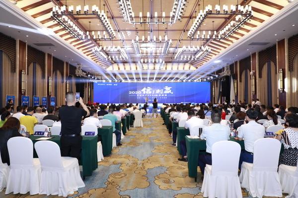 中信红木2020品牌盛典招商大会在浙江东阳举行,来自全国各地的经销商汇聚一堂