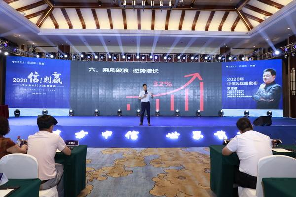 中信红木业绩逆势增长32%,李忠信董事长现场分享了经验