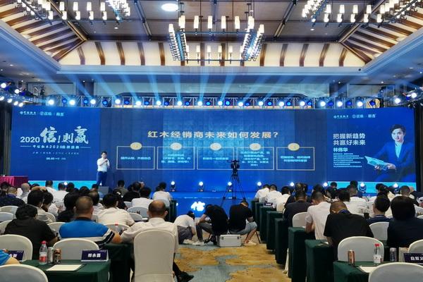 """林伟华会长就""""红木经销商未来如何发展""""分享了可复制的方法"""