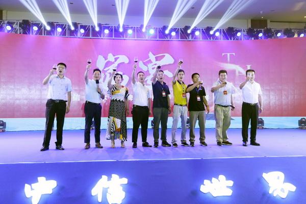 中信红木2020品牌盛典答谢晚宴上,中信红木董事长在讲话中表达了感谢,并携主管团队登台敬酒