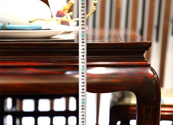 中信红木《金如意餐台》