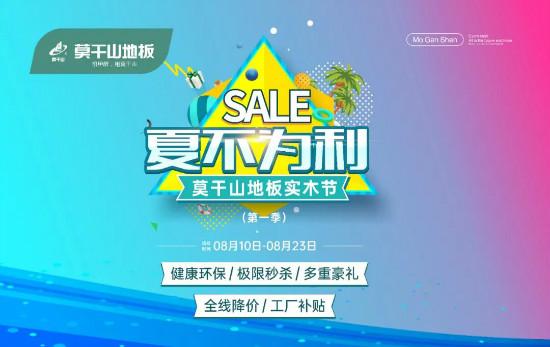 weixintupian_20200818170605.jpg