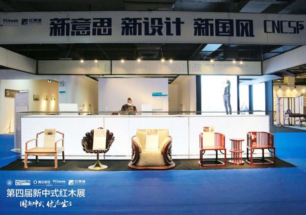 """""""新国风""""经典红木家具作品展,展示中国文化背景下红木家具的不同形态"""