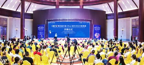 第四届新中式红木展开幕仪式现场