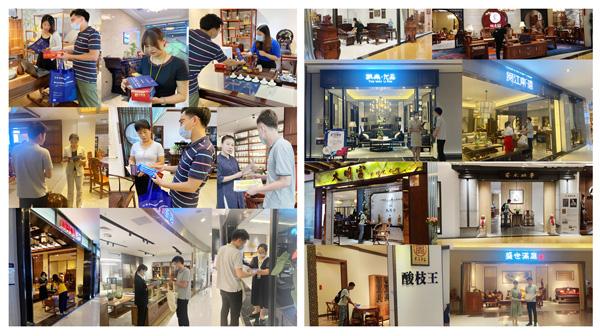 走进广州、佛山、深圳各大家居卖场,邀约精准经销商和消费者到新中式红木展观展