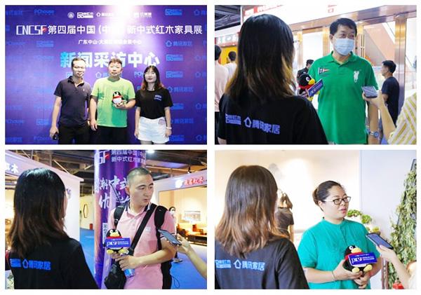 在第四届新中式红木展上,腾讯家居记者采访了多位经销商和消费者