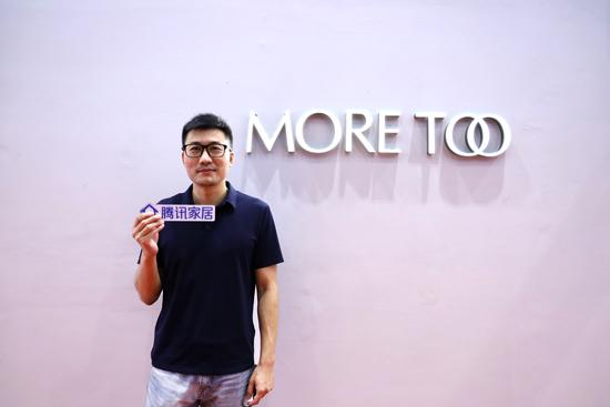 摩图家居曾睿凡:希望打造出更加国际化的产品