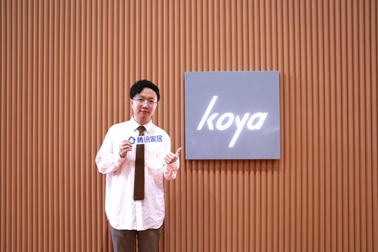 KOYA-1.jpg