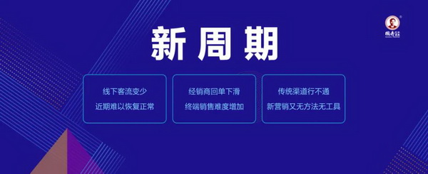 心服务 新营销 ▏国寿红木打造终端门店的线上流量入口