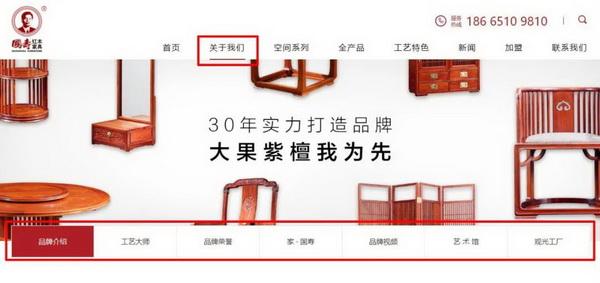 """品牌介绍、创始人""""中国传统工艺大师""""陈国寿先生简介及企业规模、实力等都是消费者第一次了解国寿想要知道的.jpg"""