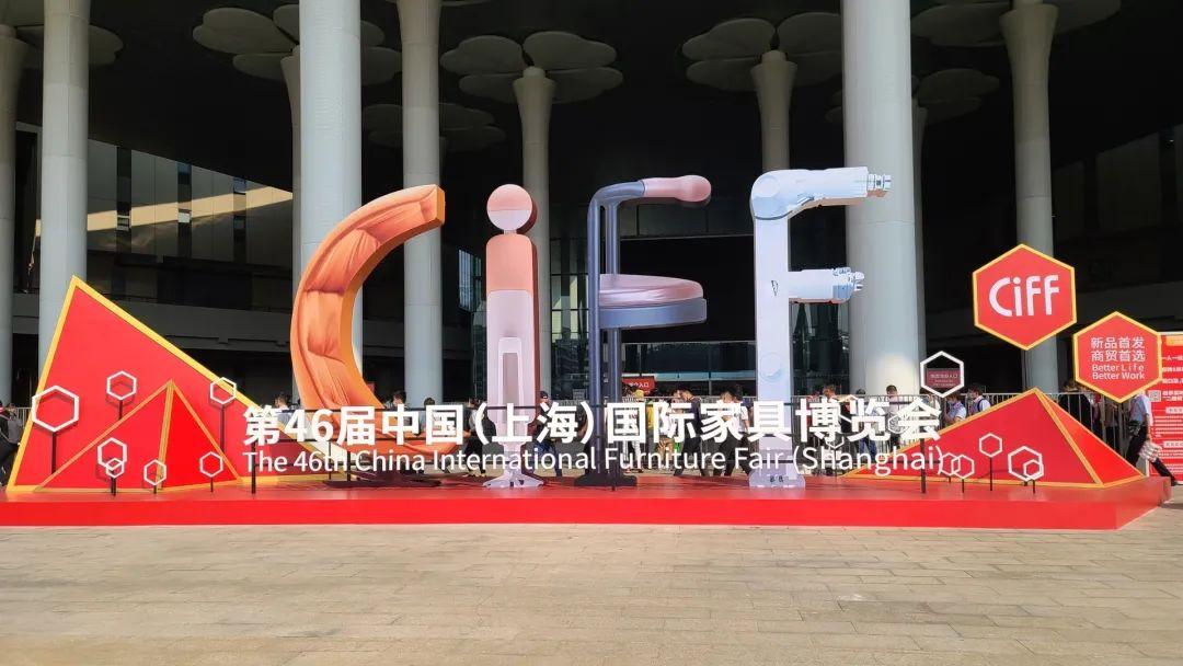 迪峰机械上海家博会完美收官,创新永不止步!