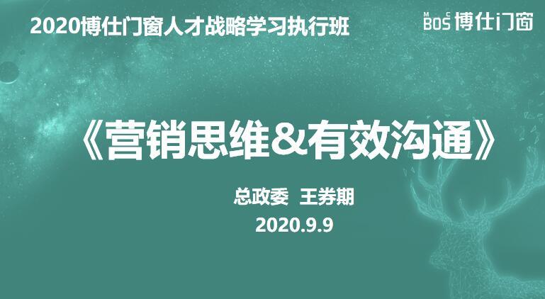 QQ截图20200912170202.jpg