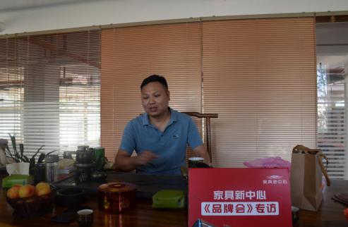 国康家具肖书斌:家具品牌化道路 助力企业腾飞