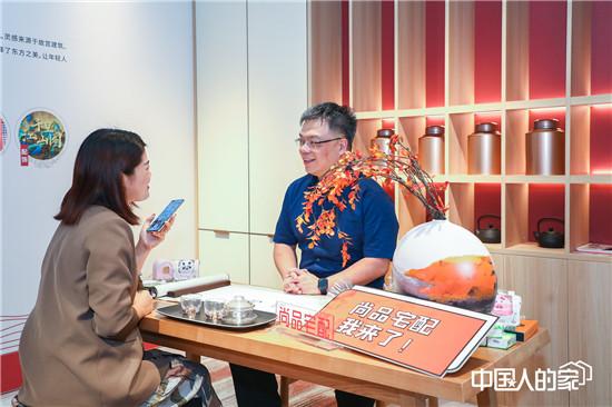 尚品宅配李嘉聪:用好设计与好品质构筑美好中国人的家