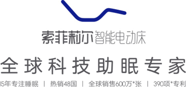 嘉兴开业新闻稿(定稿)(1)(1)(1)(1)526.png