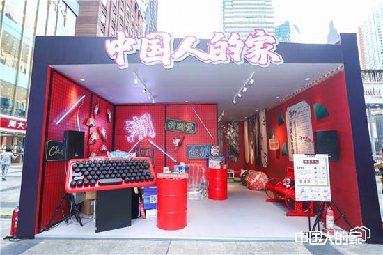 设计师刘攀:国潮正成为新趋势