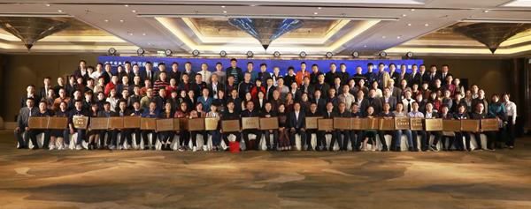 2020年中信红木第十届经销商大会全体参会嘉宾大合照