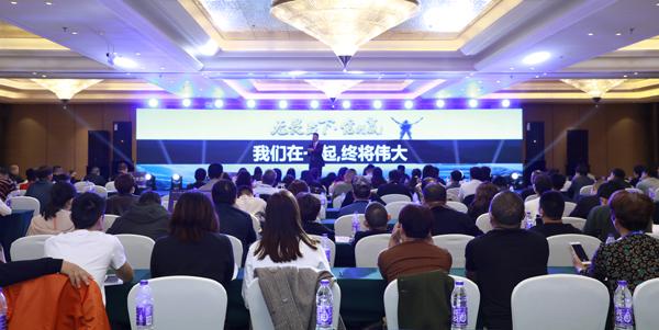 """""""我们在一起,终将伟大!""""李忠信董事长表示在未来,要与经销商伙伴共处统一战线,共同实现双方的合作共赢"""